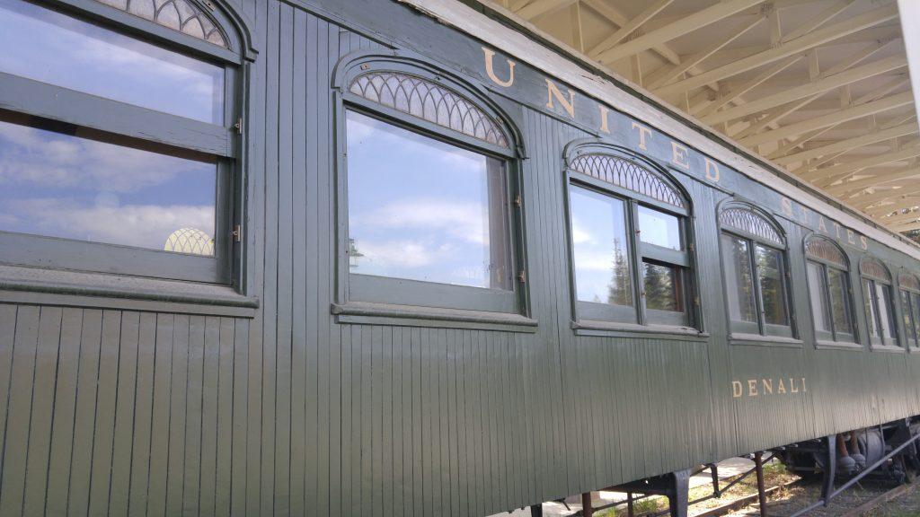 Pioneer Park Harding Railcar